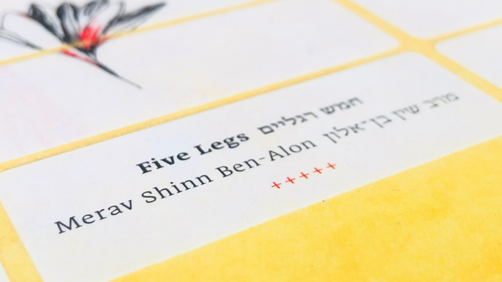 Five Legs   Review