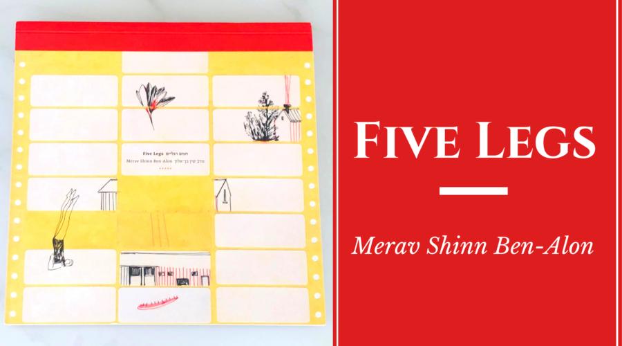 five legs Merav Shinn Ben-Alon